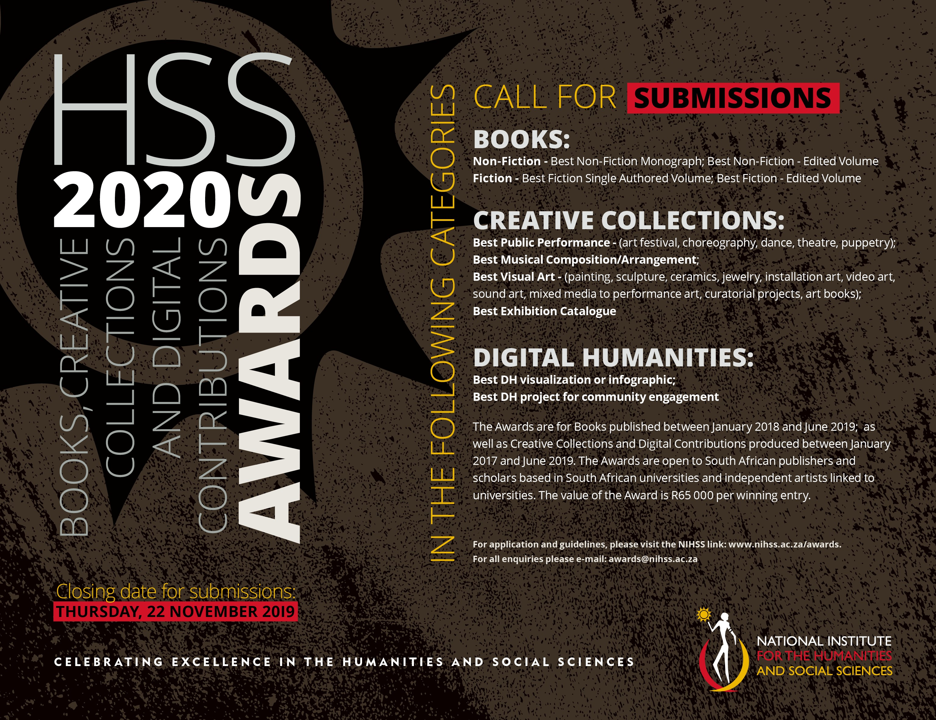 HSS 2020 Call for Submissions